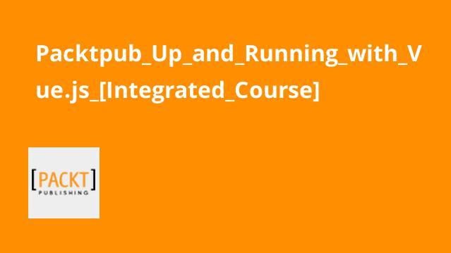 آموزش ساخت و راه اندازی اپلیکیشن های وب با Vue.js
